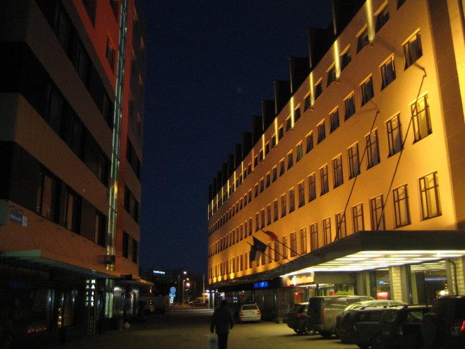 Отель Ревал Сентрал
